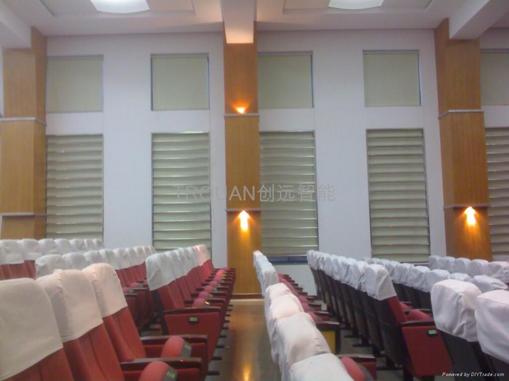 湖南大学化工学院会议室办公卷帘工程