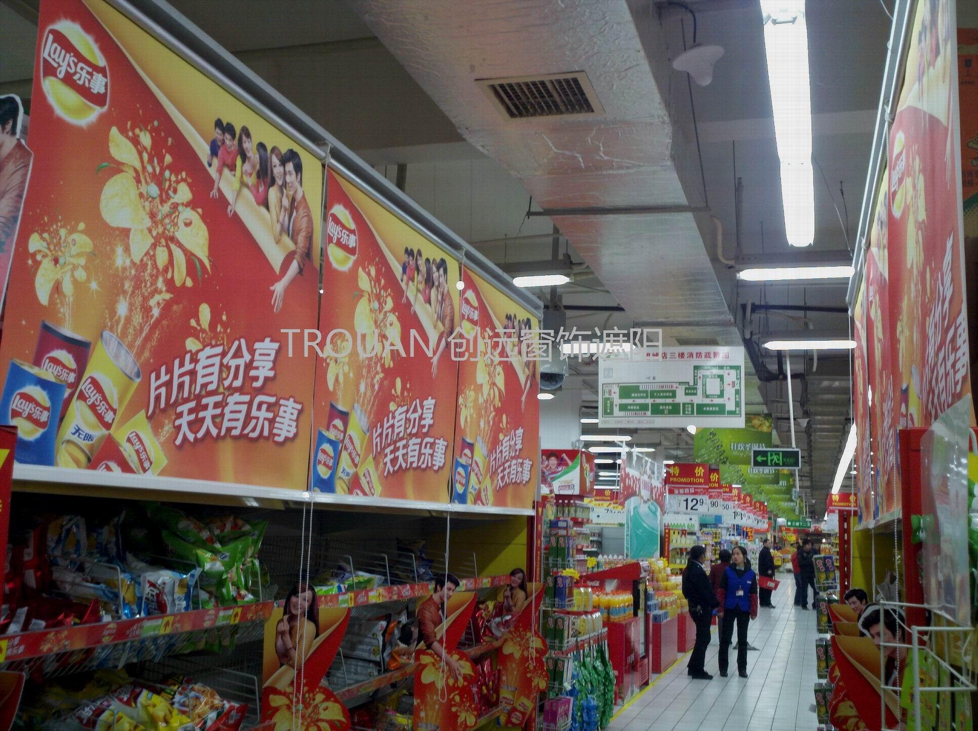 新一佳长沙南郊、通程、车站、五一路、望城、星沙店促销广告工程